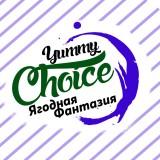 Yummy Choice - Ягодная фантазия