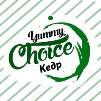 Ароматизатор Yummy Choice - Кедр - Спелая груша в сочетании с ароматной кедровой хвоей