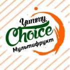 Ароматизатор Yummy Choice - Мультифрукт – тропический микс с нотами ананаса и персика.