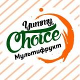 Yummy Choice - Мультифрукт – тропический микс с нотами ананаса и персика.