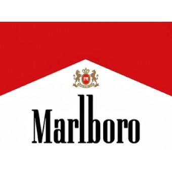 Ароматизатор Yummy Табачные - Мальборо - Микс из классических табаков