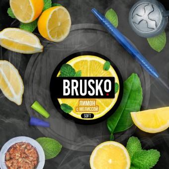 Brusko (бруско) - Лимон с мелиссой Кальянная смесь (50 гр, средняя) купить в Минске недорого