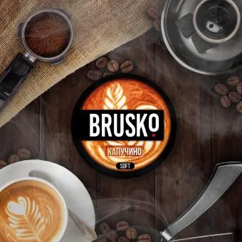 смесь для кальяна Brusko (бруско) - Капучино