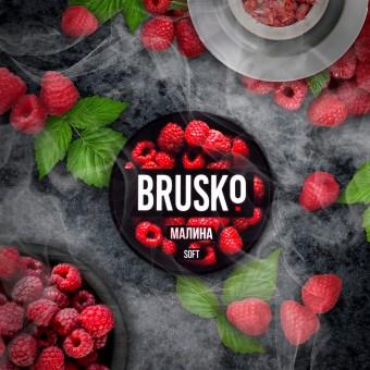 смесь для кальяна Brusko (бруско) - Малина