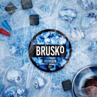 смесь для кальяна Brusko (бруско) - Холодок