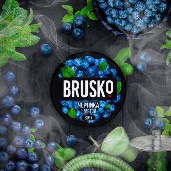 смесь для кальяна Brusko (бруско) - Черника с мятой