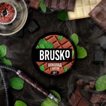 смесь для кальяна Brusko (бруско) - Шоколад с мятой