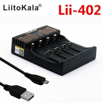 Зарядное устройство Liitokala Lii-402 на четыре акк