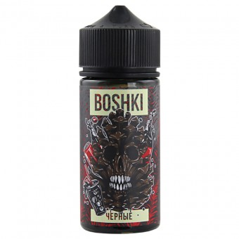 Е- жидкость Boshki - Черные, 100 мл