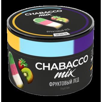 Chabacco Mix Fruit ice (Фруктовый лед) Medium 50 г. Смесь для кальяна купить в Минске