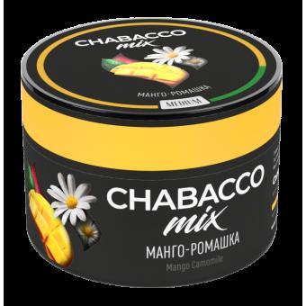 Chabacco Mix Mango chamomile (Манго-ромашка) Medium 50 г. Смесь для кальяна купить в Минске