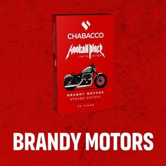 Chabacco Brandy Motors (Бренди моторс) Medium 50 г. Смесь для кальяна купить в Минске