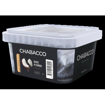 Chabacco Creme De Coco (Кокос и Сливки) Medium 200 г. Смесь для кальяна купить в Минске