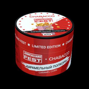 Chabacco Caramel Corn (Карамельный попкорн) Medium 50 г. Смесь для кальяна купить в Минске