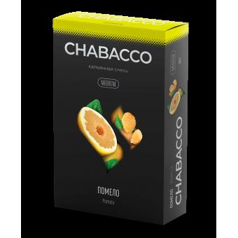 Chabacco Pomelo (Помело) Сладкий цитрусовый аромат тропического помело. С небольшим кисловатым послевкусием на языке - отлично зайдет в соло и в миксах Medium 50 г. Смесь для кальяна купить в Минске