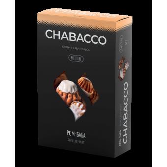 Chabacco - Rum Lady Muff (Ром-баба) - Смесь на основе чайного листа с ароматом известного десерта «Ромовая баба» с ромовым сиропом Medium 50 г. Смесь для кальяна купить в Минске