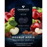 Chabacco Double Apple (Двойное Яблоко) Strong 50 г. Смесь для кальяна