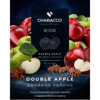Chabacco Double Apple (Двойное Яблоко) Strong 50 г. Смесь для кальяна купить в Минске