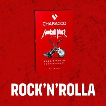 Chabacco Rock'n'Rolla (Рок-н-рольщик) Medium 50 г. Смесь для кальяна купить в Минске