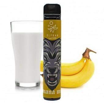Elf Bar 1500 Lux (до 1500 затяжек) - Banana Milk - Банан и молоко. Одноразовый электронный испаритель (парогенератор)