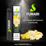 Fumari 800 - Ванильное мороженое с бананом. Одноразовый электронный испаритель (парогенератор)