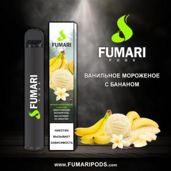 Fumari Pods 800 - Ванильное мороженое с бананом. Одноразовый электронный испаритель (парогенератор)