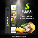Fumari 800 - Коктейль Пина колада. Одноразовый электронный испаритель (парогенератор)