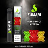 Fumari 800 - Мармелад Мишка. Одноразовый электронный испаритель (парогенератор)