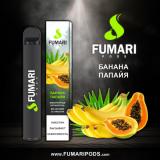 Fumari 800 - Банан Папайа. Одноразовый электронный испаритель (парогенератор)