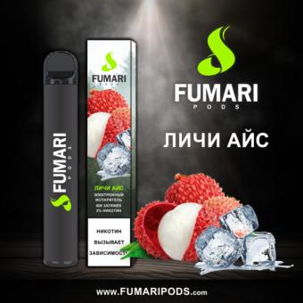 Fumari Pods 800 - Личи Айс. Одноразовый электронный испаритель (парогенератор)