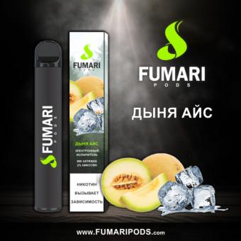 Fumari Pods 800 - Дыня Айс. Одноразовый электронный испаритель (парогенератор)