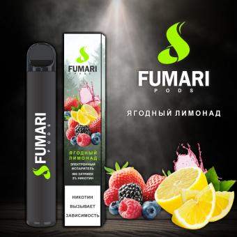 Fumari Pods 800 - Ягодный лимонад. Одноразовый электронный испаритель (парогенератор)