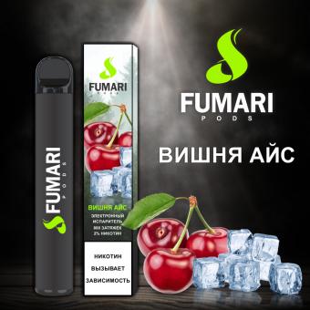 Fumari Pods 800 - Вишня с холодком (айс). Одноразовый электронный испаритель (парогенератор)