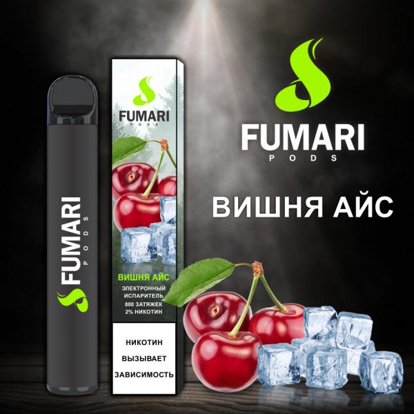 Одноразовые электронные сигареты фумари купить мундштук для сигарет ростов на дону