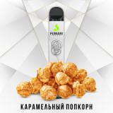 Fumari 800 - Карамельный Попкорн. 0мг Одноразовый электронный испаритель (парогенератор)