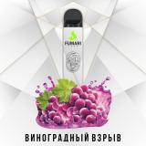 Fumari 800 - Виноградный взрыв. 0мг Одноразовый электронный испаритель (парогенератор)