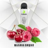 Fumari 800 - Малина Вишня. 0мг Одноразовый электронный испаритель (парогенератор)