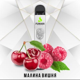 Fumari Pods 800 - Малина Вишня. Одноразовый электронный испаритель (парогенератор)