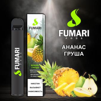 Fumari Pods 800 - Ананас Груша. Одноразовый электронный испаритель (парогенератор)