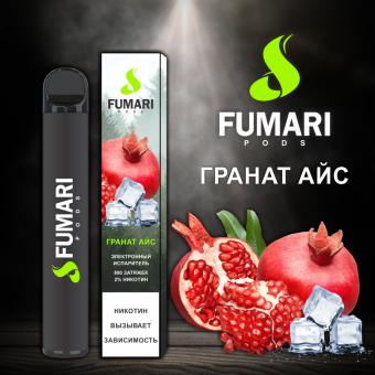 Fumari Pods 800 - Гранат с холодком (айс). Одноразовый электронный испаритель (парогенератор)