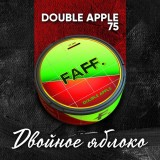 75мг FAFF Кисло-сладкое яблоко DOUBLE APPLE (снюс). Жевательная смесь