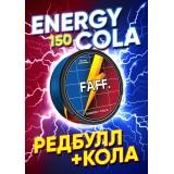 150мг FAFF Энергетик Кола Energy Cola (снюс). Жевательная смесь