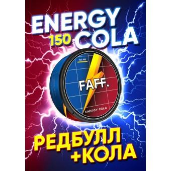 Жевательная смесь FAFF Энергетик Кола Energy Cola (снюс). 150мг