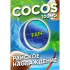 Жевательная смесь FAFF Кокос COCOS (снюс). 100мг
