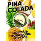 Жевательная смесь FAFF Коктейль с кокосом и ананасом PINA COLADA (снюс). 75мг