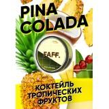 75мг FAFF Коктейль с кокосом и ананасом PINA COLADA (снюс). Жевательная смесь