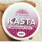 Жевательная смесь Kasta - Черничный пирог
