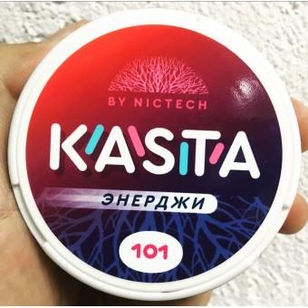 Жевательная смесь Kasta - Энерджи