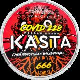 101мг Kasta Грейпфрутовая ванкцинация (снюс). Жевательная смесь