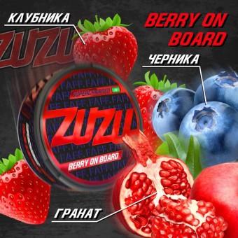 Жевательная смесь ZuZu Berry on board Черника, гранат, клубника 150 мг